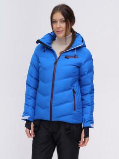 Купить оптом женскую зимнюю горнолыжную куртку синего цвета в интернет магазине MTFORCE 2081S