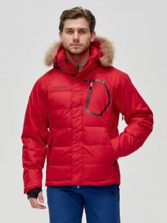 Купить оптом мужскую зимний пуховик красного цвета в интернет магазине MTFORCE 2084Kr
