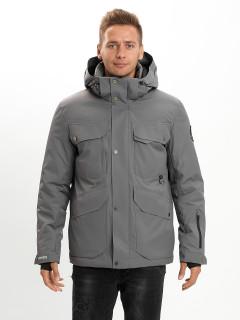 Купить оптом мужскую зимнюю горнолыжную куртку от производителя дешево в Москве 2088Sr