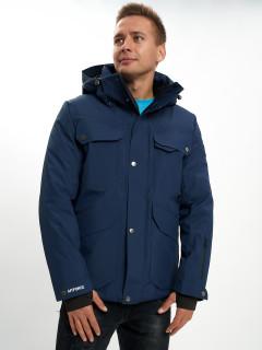 Купить оптом мужскую зимнюю горнолыжную куртку от производителя дешево в Москве 2088TS