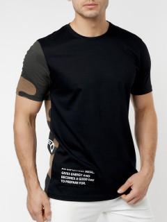 Купить мужские футболки оптом от производителя в Москве 211086Kf