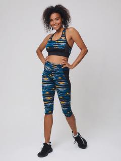 Женский всесезонный костюм для фитнеса синего цвета купить оптом в интернет магазине MTFORCE 212904S