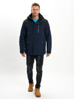 Купить молодежные зимние куртки оптом от производителя дешево в Москве 2155TS