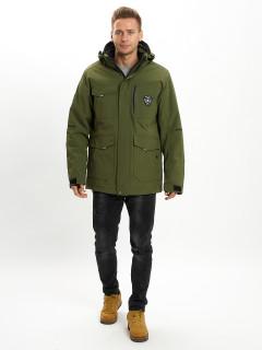 Купить молодежные зимние куртки удлиненную оптом от производителя дешево в Москве 2159Kh
