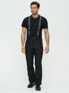 Купить оптом горнолыжные брюки мужские от производителя MTFORCE 2182Ch