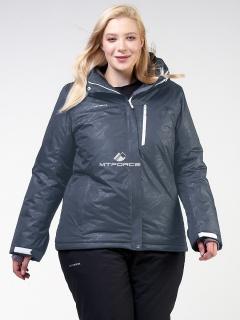 Купить оптом женскую зимнюю горнолыжную куртку большого размера серого цвета в интернет магазине MTFORCE 21982Sr