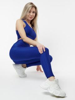 Купить костюмы для фитнеса женский оптом от производителя дешево 22095S