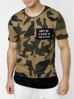 Купить мужские футболки оптом от производителя в Москве 221083Kf