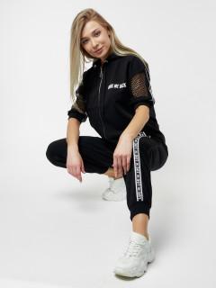 Купить спортивные костюмы женский оптом от производителя дешево 22124Ch