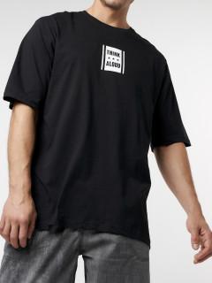 Купить футболки мужские оверсайз оптом от производителя 224055Ch