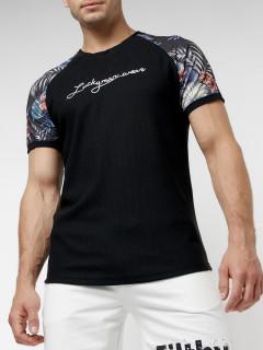 Купить мужские футболки оптом от производителя в Москве 225176Ch