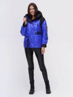 Купить оптом женскую зимнюю модную куртку синего цвета в интернет магазине MTFORCE 22285S