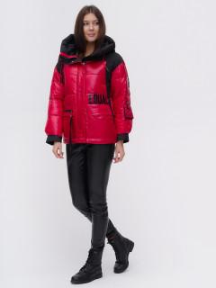 Купить оптом женскую зимнюю модную куртку красного цвета в интернет магазине MTFORCE 22285Kr