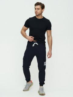 Купить оптом мужские штаны джоггеры от производителя MTFORCE 3004TS
