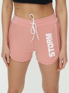 Купить спортивные шорты женские оптом от производителя 3005R