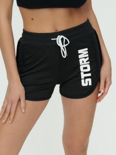 Купить спортивные шорты женские оптом от производителя 3005Ch