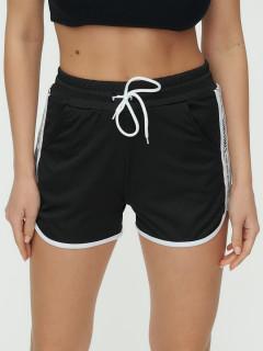 Купить спортивные шорты женские оптом от производителя 3008Ch