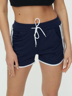 Купить спортивные шорты женские оптом от производителя 3008TS
