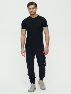 Купить оптом мужские штаны джоггеры от производителя MTFORCE 3011TS