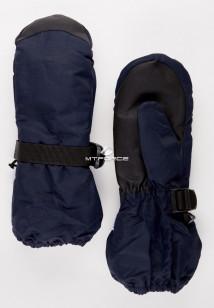 Купить оптом рукавицы зимние детские однотонные темно-синего цвета 377TS в интернет магазине MTFORCE.RU