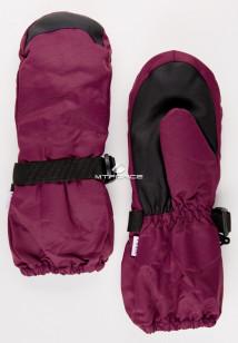 Купить оптом рукавицы зимние детские однотонные темно-фиолетового цвета 377TF в интернет магазине MTFORCE.RU