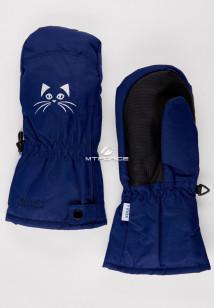 Купить оптом рукавицы зимние детские темно-синего цвета 396TS в интернет магазине MTFORCE.RU