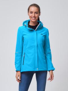 Купить оптом женскую осеннюю весеннюю ветровку softshell голубого цвета в интернет магазине MTFORCE 2038Gl