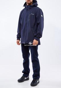 Купить оптом костюм горнолыжный мужской цвета хаки 01768Kh в интернет магазине MTFORCE.RU