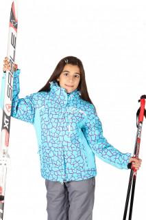 Купить оптом костюм горнолыжный  для девочки синего цвета 548S в интернет магазине MTFORCE.RU