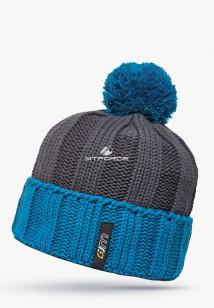 Купить оптом шапки зимние мужская голубого цвета 5548Gl в интернет магазине MTFORCE.RU