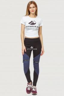 Купить оптом брюки легинсы женские темно-синего цвета 056TS  в интернет магазине MTFORCE.RU