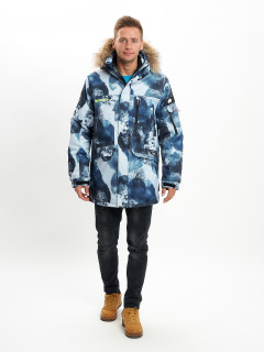 Купить молодежные зимние куртки удлиненную оптом от производителя дешево в Москве 737S