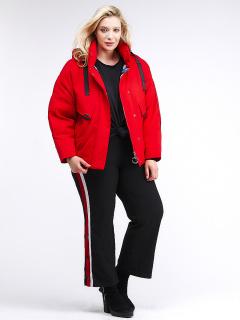 Купить оптом женскую зимнюю классику куртку большого размера красного цвета в интернет магазине MTFORCE 74-903_4Kr