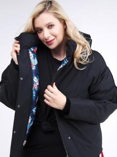 Купить оптом женскую зимнюю классику куртку большого размера черного цвета в интернет магазине MTFORCE 74-903_701Ch