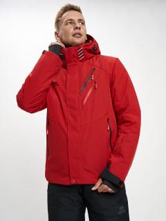 Фабрика производитель MTFORCE предлагает купить мужскую зимнюю горнолыжную куртку оптом от производителя в Москве дешево по выгодной и доступной цене с доставкой в городе *город*, а так же по всей России и СНГ. Артикул товара 77010Kr