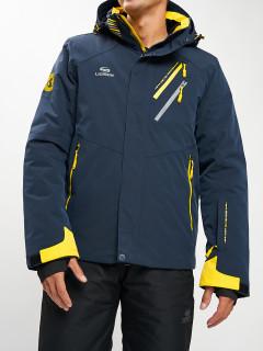 Купить оптом мужскую зимнюю горнолыжную куртку от производителя дешево в Москве 77010TS