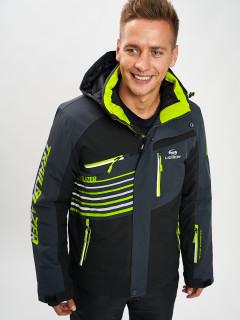 Фабрика производитель MTFORCE предлагает купить мужскую зимнюю горнолыжную куртку оптом от производителя в Москве дешево по выгодной и доступной цене с доставкой в городе *город*, а так же по всей России и СНГ. Артикул товара 77019Ch