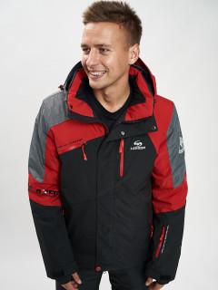 Фабрика производитель MTFORCE предлагает купить мужскую зимнюю горнолыжную куртку оптом от производителя в Москве дешево по выгодной и доступной цене с доставкой в городе *город*, а так же по всей России и СНГ. Артикул товара 77013Kr
