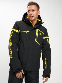 Купить оптом мужскую зимнюю горнолыжную куртку от производителя дешево в Москве 77014Ch