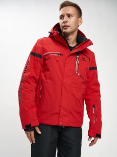 Фабрика производитель MTFORCE предлагает купить мужскую зимнюю горнолыжную куртку оптом от производителя в Москве дешево по выгодной и доступной цене с доставкой в городе *город*, а так же по всей России и СНГ. Артикул товара 77014Kr