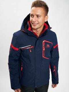 Фабрика производитель MTFORCE предлагает купить мужскую зимнюю горнолыжную куртку оптом от производителя в Москве дешево по выгодной и доступной цене с доставкой в городе *город*, а так же по всей России и СНГ. Артикул товара 77014TS