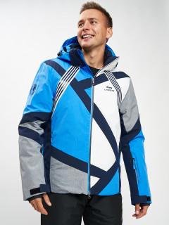 Купить оптом мужскую зимнюю горнолыжную куртку от производителя дешево в Москве 77015S