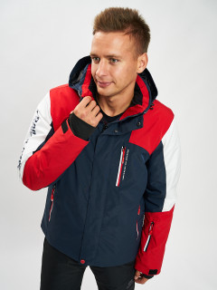 Купить оптом мужскую зимнюю горнолыжную куртку от производителя дешево в Москве 77018Kr