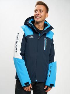 Купить оптом мужскую зимнюю горнолыжную куртку от производителя дешево в Москве 77018S