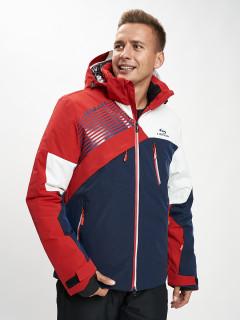 Фабрика производитель MTFORCE предлагает купить мужскую зимнюю горнолыжную куртку оптом от производителя в Москве дешево по выгодной и доступной цене с доставкой в городе *город*, а так же по всей России и СНГ. Артикул товара 77019Kr