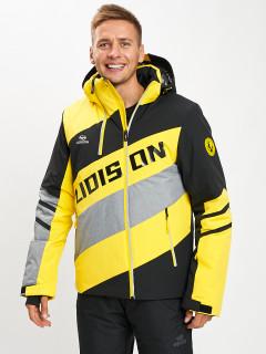Купить оптом мужскую зимнюю горнолыжную куртку от производителя дешево в Москве 77022J