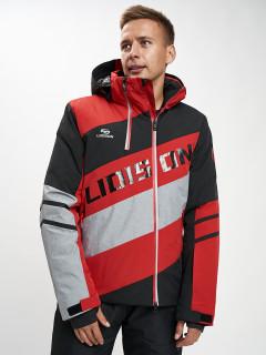 Купить оптом мужскую зимнюю горнолыжную куртку от производителя дешево в Москве 77022Kr