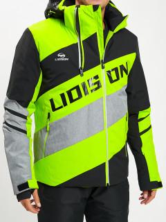 Купить оптом мужскую зимнюю горнолыжную куртку от производителя дешево в Москве 77022Z