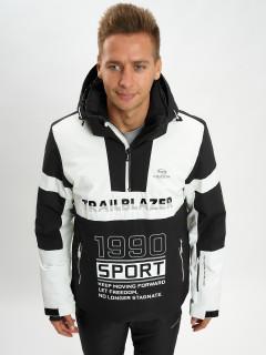 Купить оптом мужскую зимнюю горнолыжную куртку от производителя дешево в Москве 77024Bl