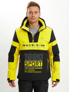 Купить оптом мужскую зимнюю горнолыжную куртку от производителя дешево в Москве 77024J